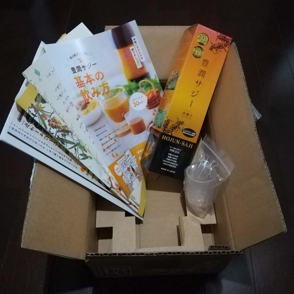 豊潤サジーの箱と飲み方の説明書などの写真