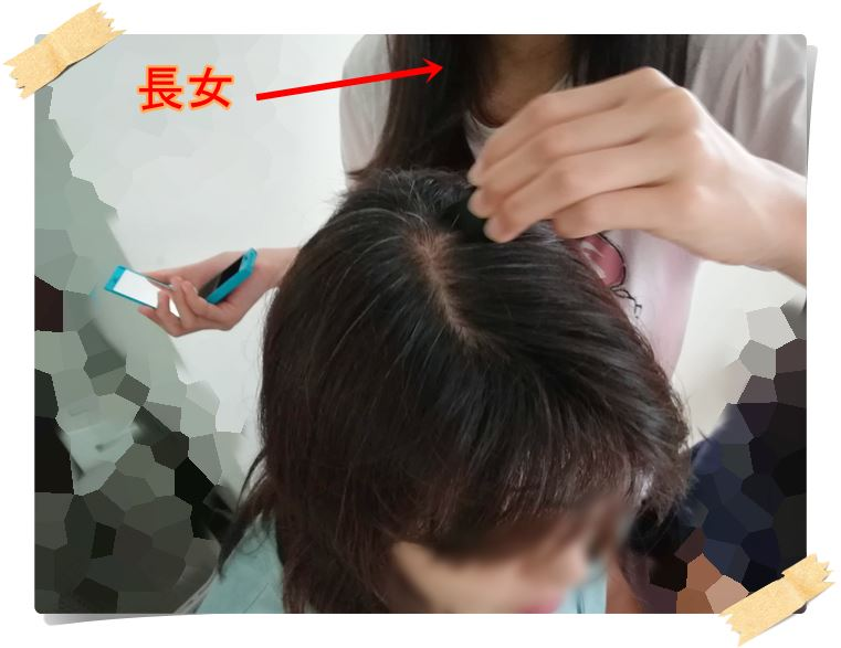少女が私の頭にマリンボーテ ヘアファンデーションを塗っている写真