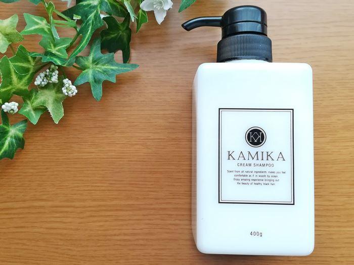 KAMIKAのボトル(外観写真)
