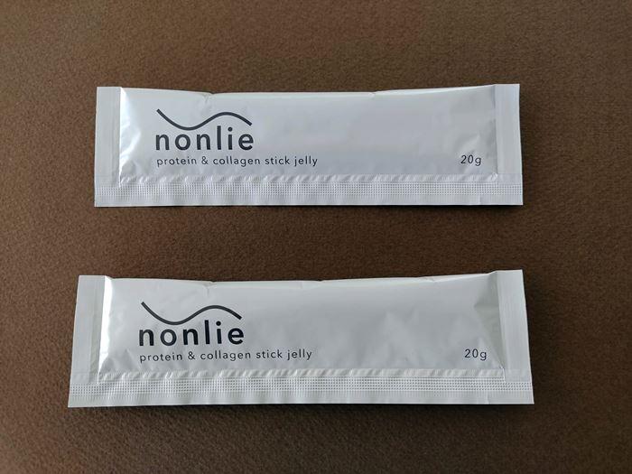 ノンリ スティックゼリーの個別包装の写真