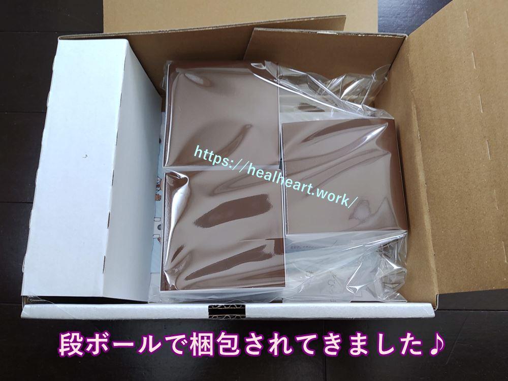 BMフラーレンオールインワンラメラリッチジェルの梱包の様子