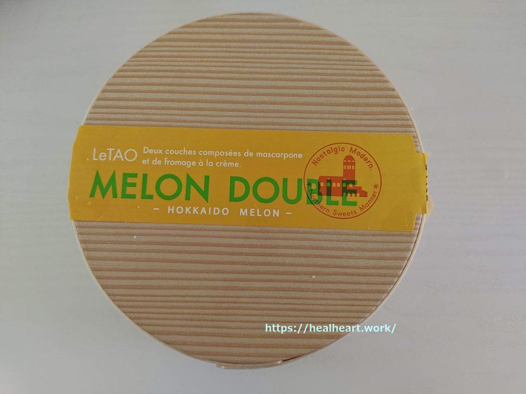 メロンドゥーブル~北海道赤肉メロン~の外箱の写真